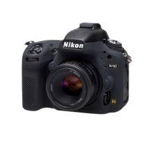 Husa de protectie din silicon pentru Nikon D750