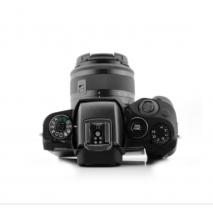 Husa de protectie din silicon pentru Canon M5