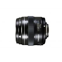 Obiectiv Yongnuo YN 100mm F2N pentru Nikon