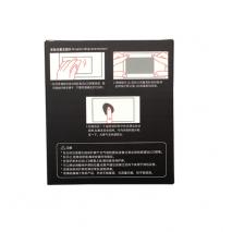 Ecran protector LCD Cuely D750 din sticla optica pentru Nikon
