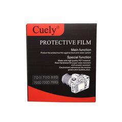 Ecran protector LCD din sticla optica pentru Canon EOS 700D, 750D, 760D, 7D, 7DII, 70D, 80D