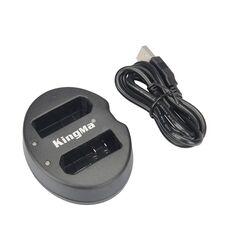 Incarcator KingMa USB dual NP-FZ100 pentru Sony