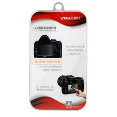 Ecran protector LCD Lynca D800 din sticla optica pentru Nikon D800 D810 D800E