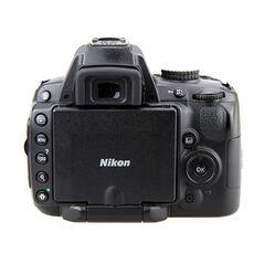 JJC EN-DK25 Ocular replace DK-25 pentru Nikon NIKON D3300, D3200, D3100, D3000, NIKON D5300, D5200, D5100, D5000, D5500