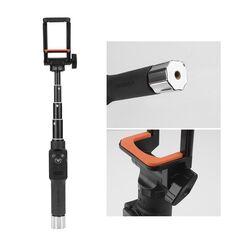 Yunteng YT-888 selfie-stick cu suport pt telefon si telecomanda 19-71cm