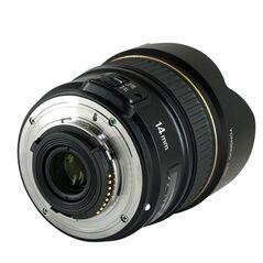 Obiectiv Yongnuo YN 14mm f2.8 unghi ultra-wide prime pentru Nikon